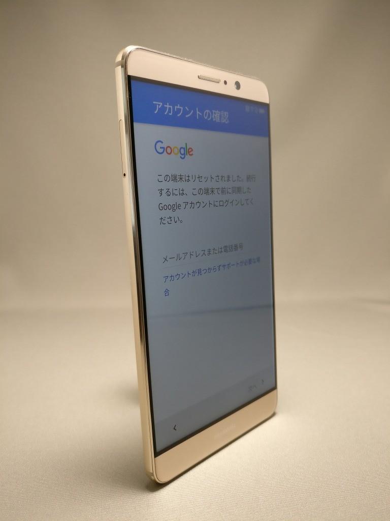 Huawei Mate 9 ゴールド 外観 表面 9