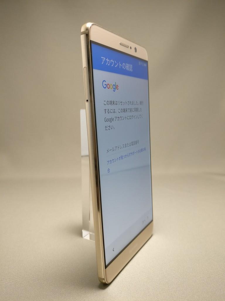 Huawei Mate 9 ゴールド 外観 表面 10