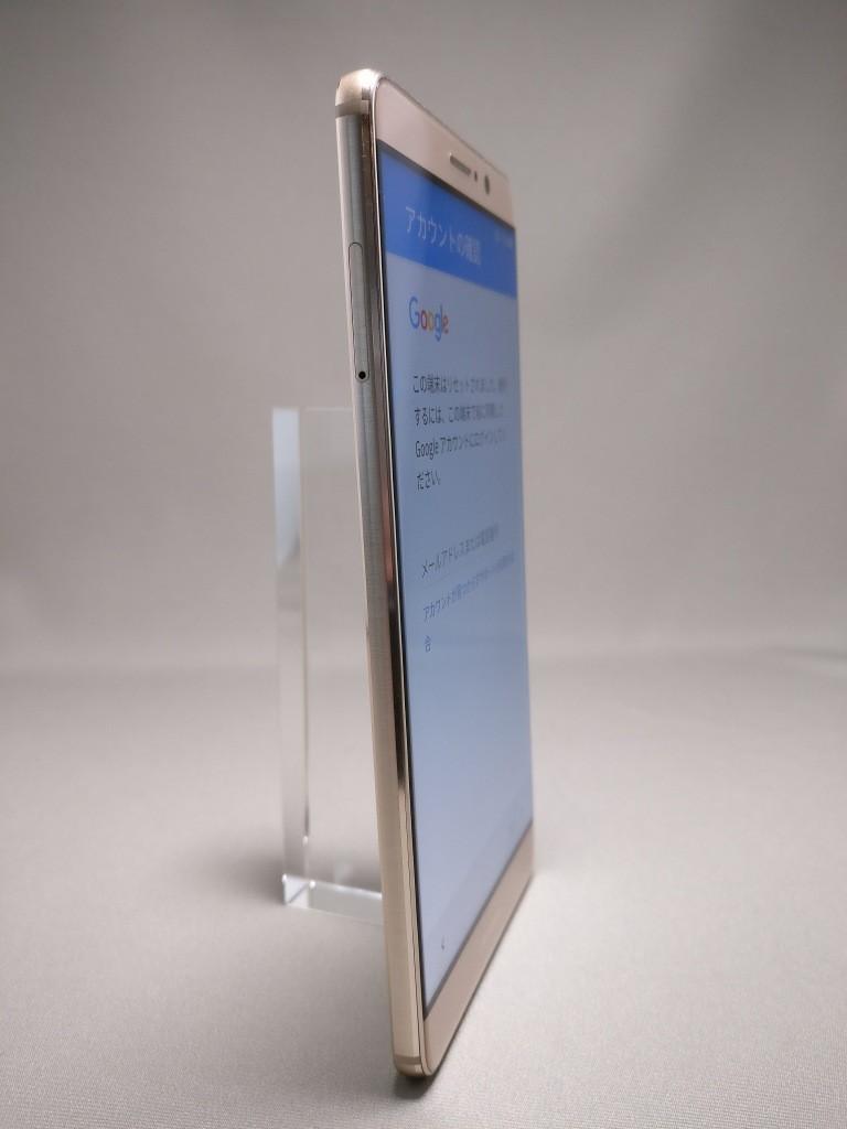 Huawei Mate 9 ゴールド 外観 表面 11