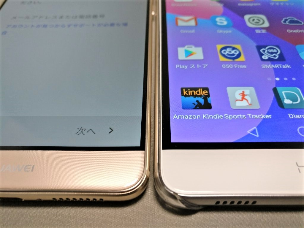 Huawei honor note 8 とHuawei Mate9 ディスプレイの表示されない部分