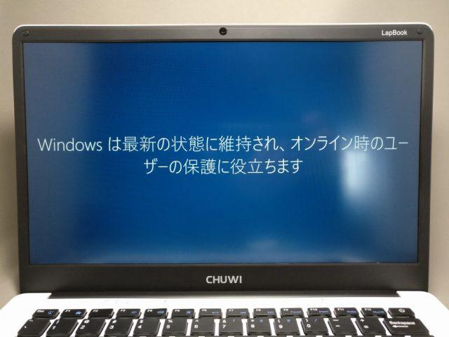 Chuwi Lapbook 初期設定完了