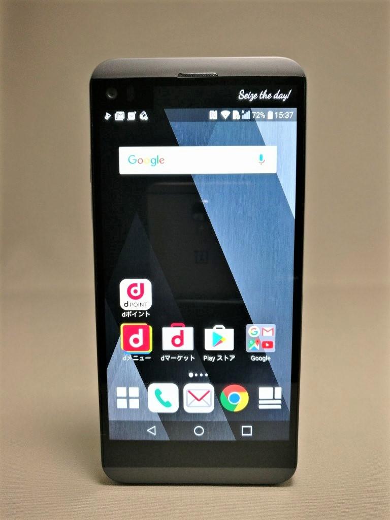 LG V20 Pro 表面 6