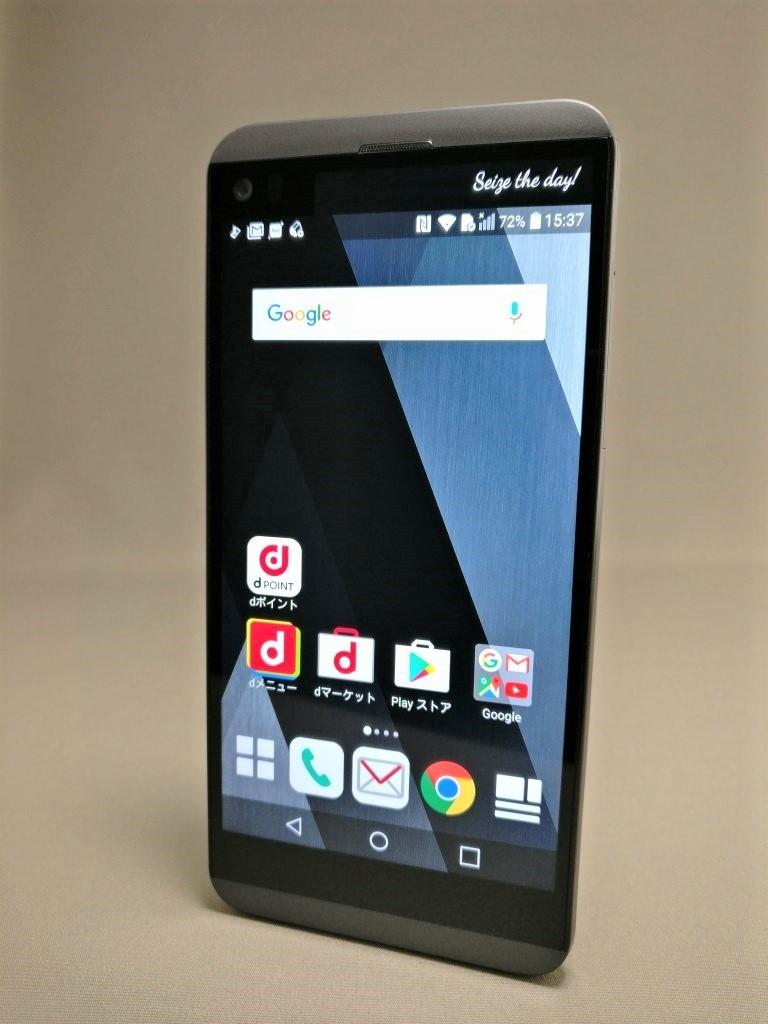 LG V20 Pro 表面 5