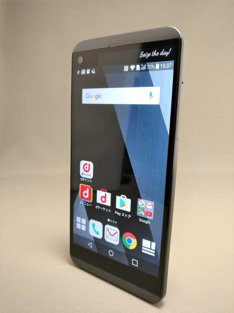LG V20 Pro 表面 4