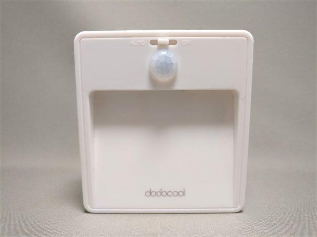 dodocool LEDナイトライト人感センサー 外観