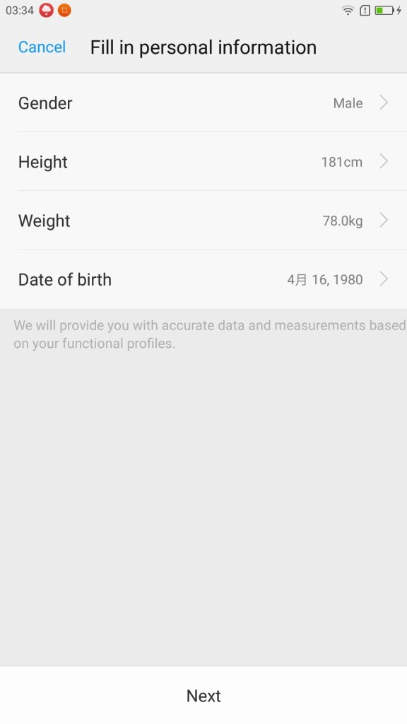 Lenovo ZUK Z2 Pro U Health ヘルスアプリ 身長・体重を入力