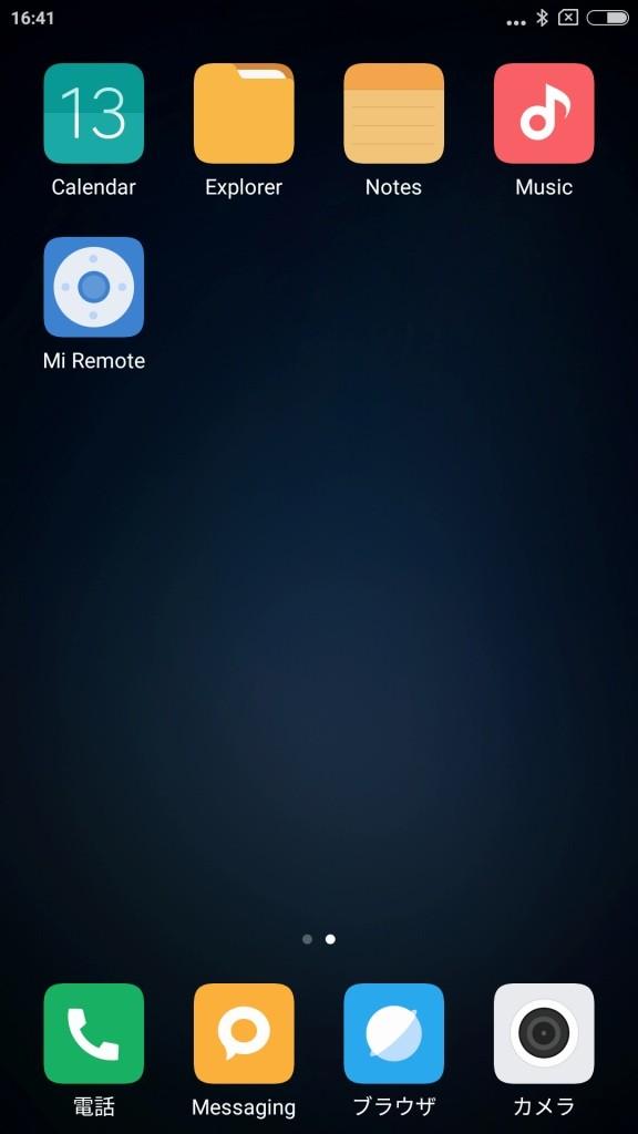 Xiaomi Redmi Note 4X ホーム画面 右