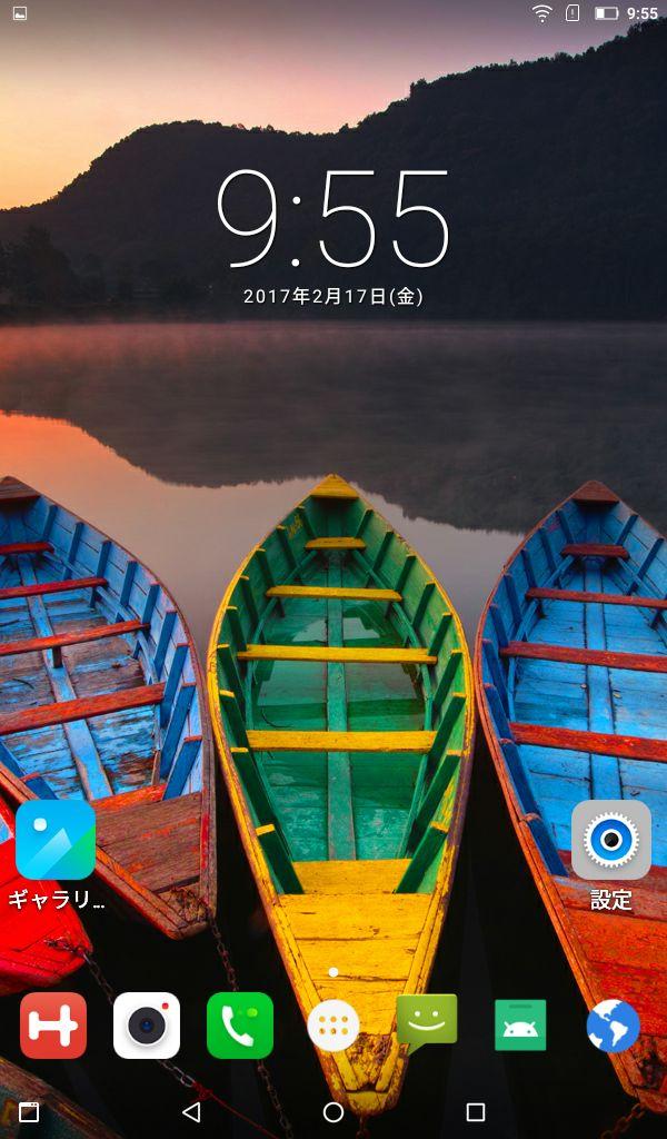 Lenovo TAB3 7(LTE) ホーム画面