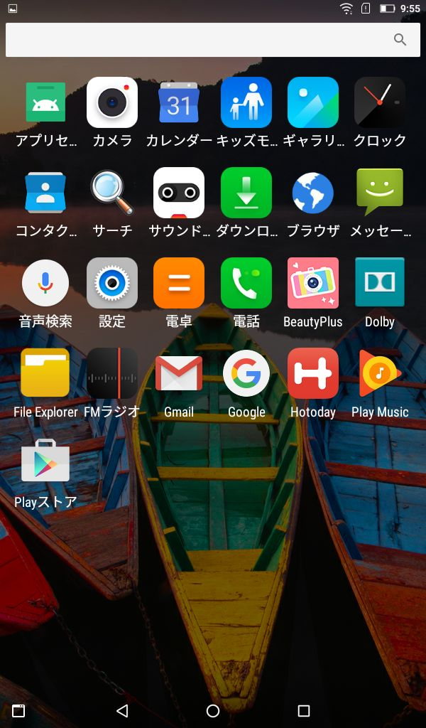 Lenovo TAB3 7(LTE) アプリ一覧
