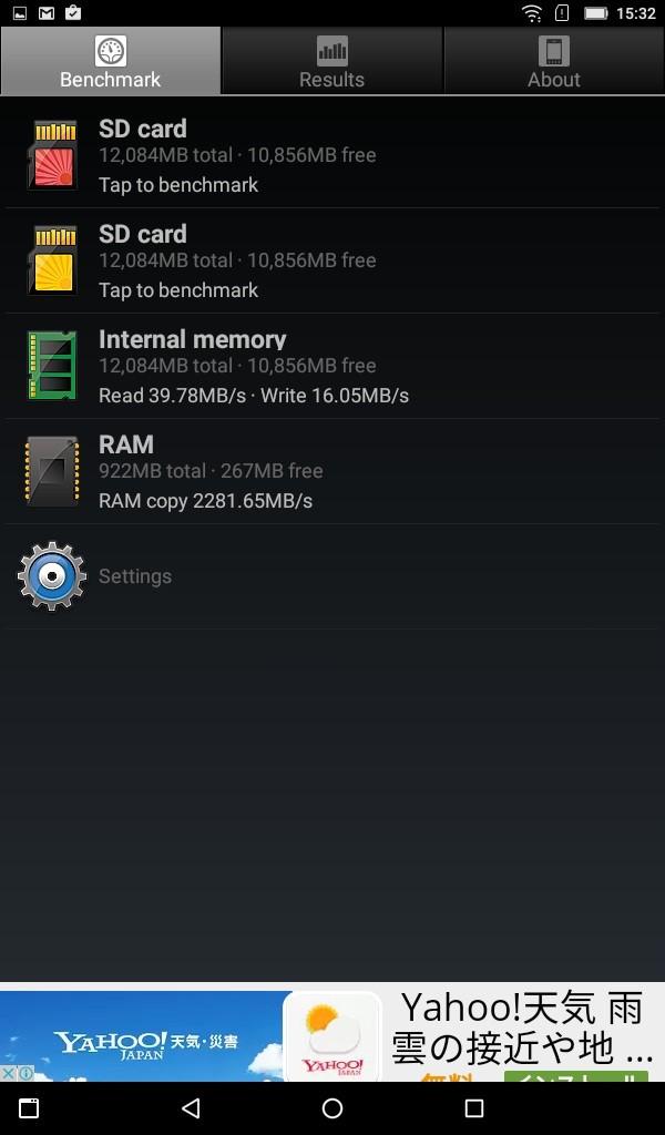 Lenovo TAB3 7(LTE) CPU-Z A1 SD Bench