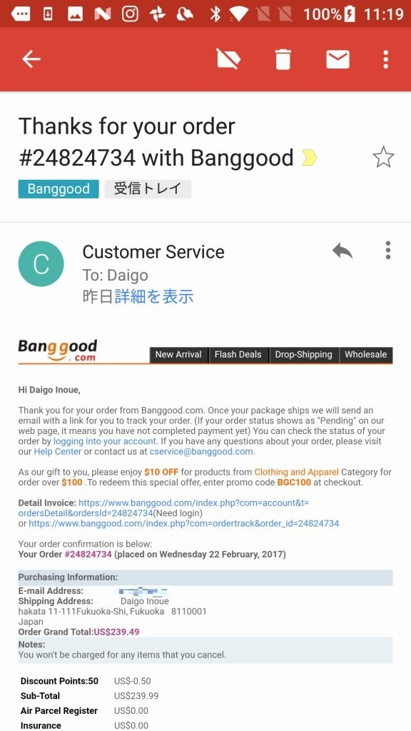 Banggood オーダーメール Thanks for your order #24824734 with Banggood
