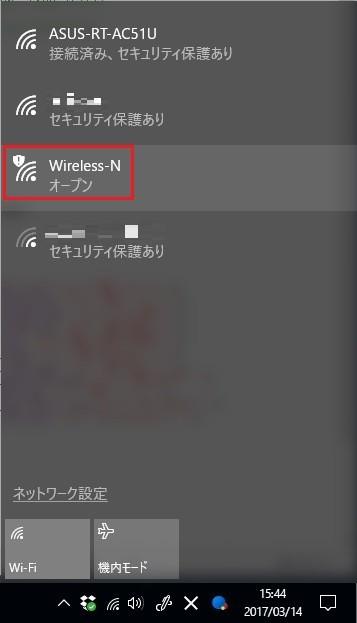 dodocool N300 Wifiルーター・中継器・APモード 3役 11g/b/n対応 300Mbps コンセント直挿し Wireless-Nを選択