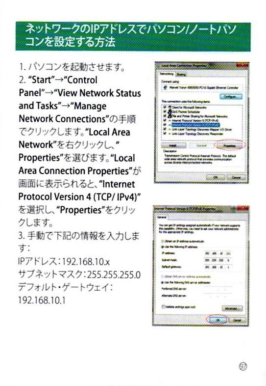 dodocool-wifi3-300mbps-16
