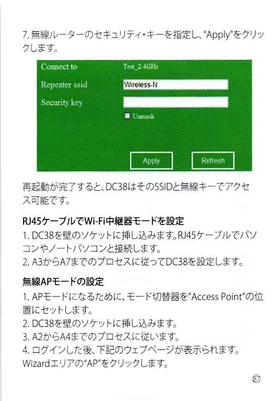 dodocool-wifi3-300mbps-5