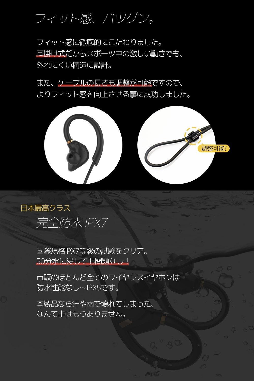 iina-style Bluetooth4.1CVD6.0 IPX7防水 イヤホン IS-BTEP04M 説明4