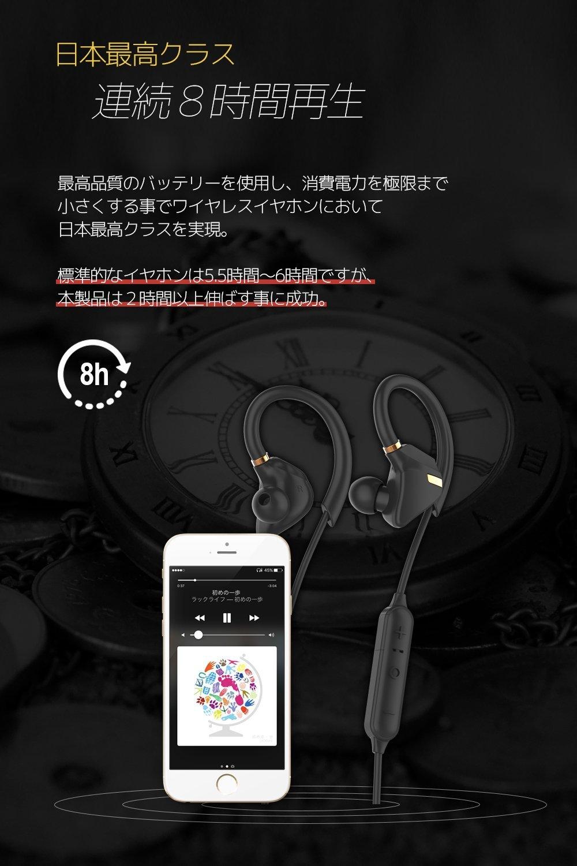 iina-style Bluetooth4.1CVD6.0 IPX7防水 イヤホン IS-BTEP04M 説明3