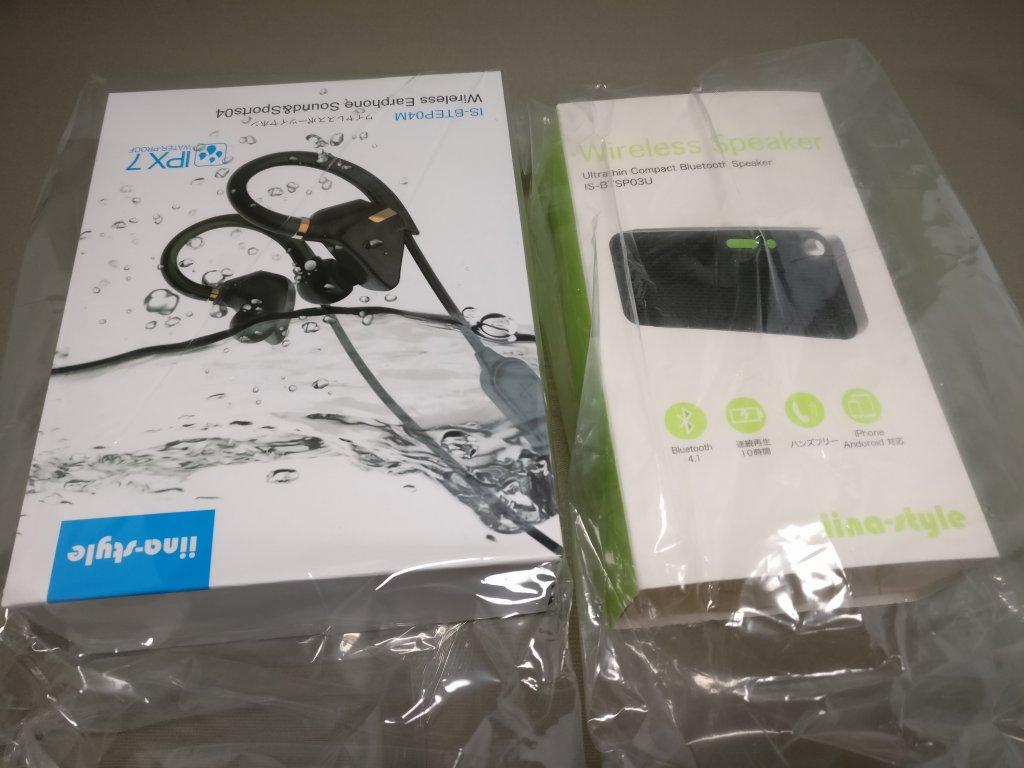 iina-style Bluetooth4.1CVD6.0 IPX7防水 イヤホン IS-BTEP04M 化粧箱 梱包ビニール