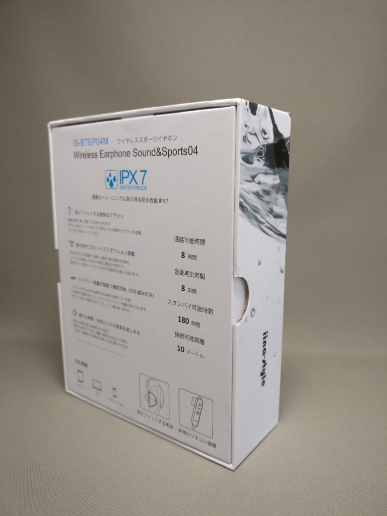 iina-style Bluetooth4.1CVD6.0 IPX7防水 イヤホン IS-BTEP04M 化粧箱 裏斜め