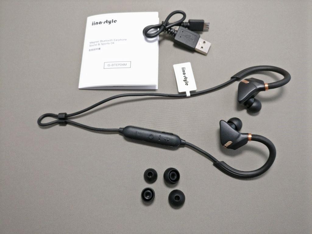 iina-style Bluetooth4.1CVD6.0 IPX7防水 イヤホン IS-BTEP04M 全部 付属品など