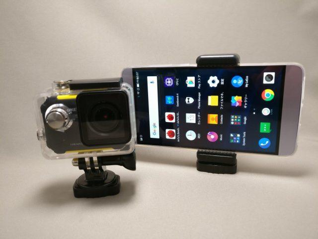 AUKEY スマートフォンホルダー+三脚 CP-T03 アクションカメラとスマホを装着 前