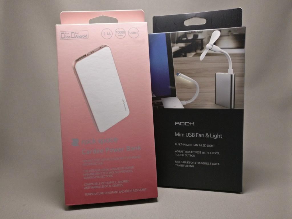 rock space 化粧箱 USBバッテリー+Fan・ライト 表