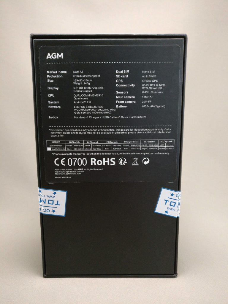 AGM A8 化粧箱 裏