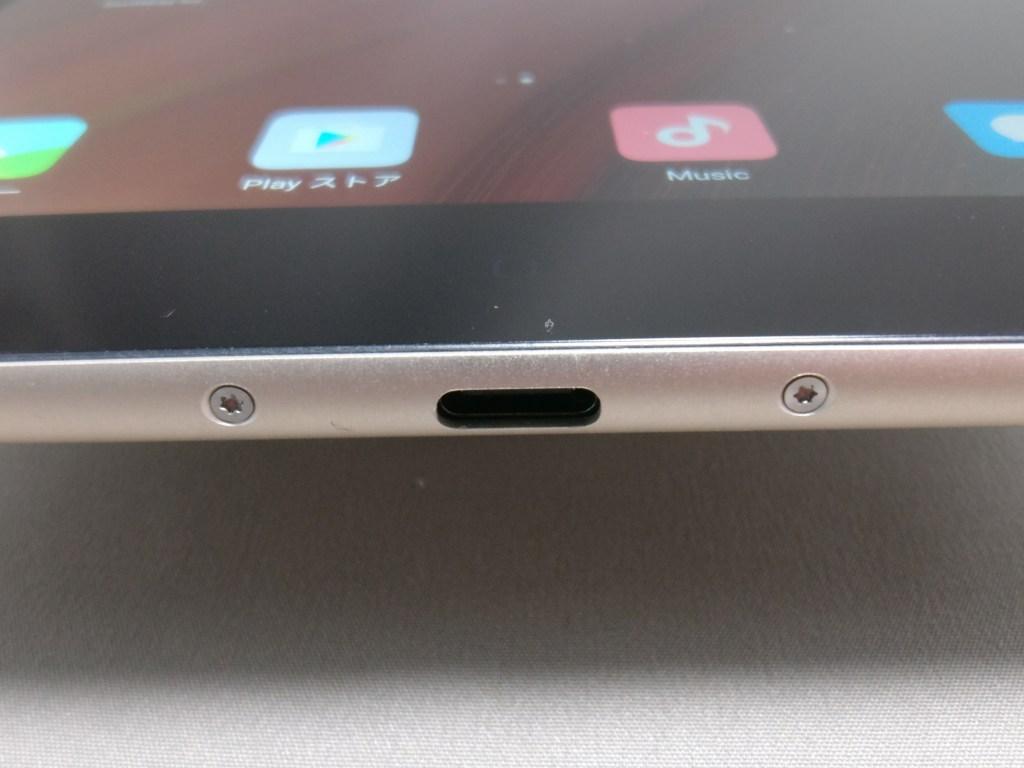 Xiaomi Mi Pad 3 下 USB Type-Cポート