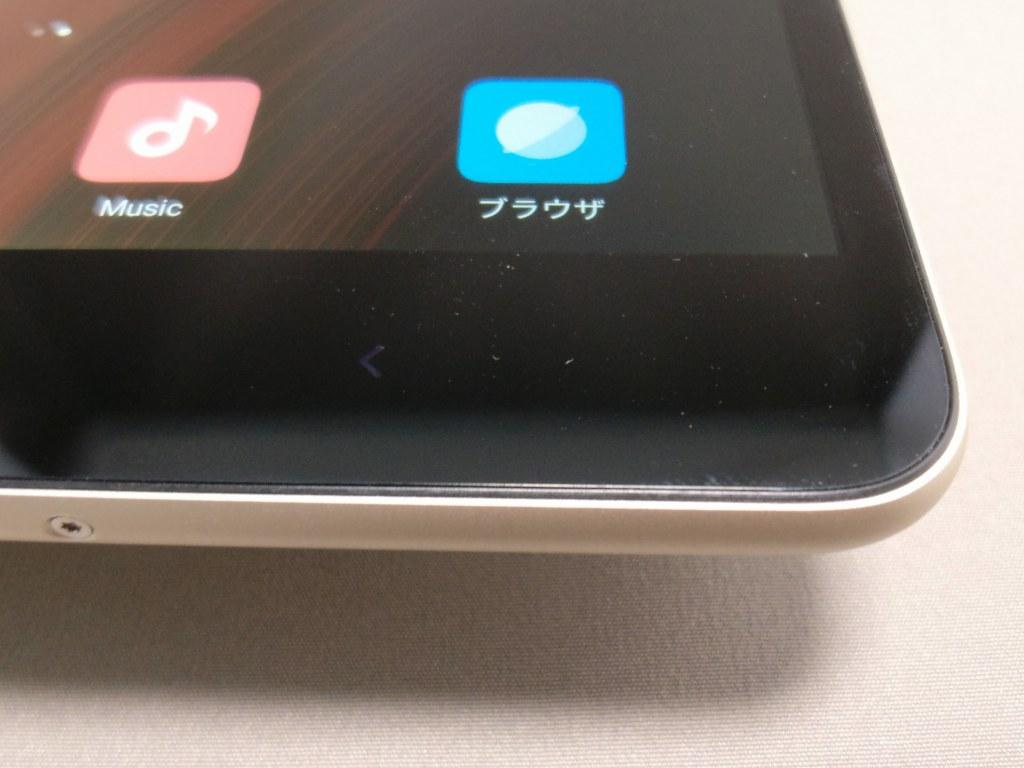 Xiaomi Mi Pad 3 ズーム 右下