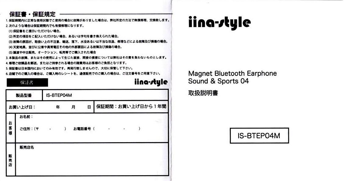 Bluetooth4.1CVD6.0 IPX7防水 イヤホン 8