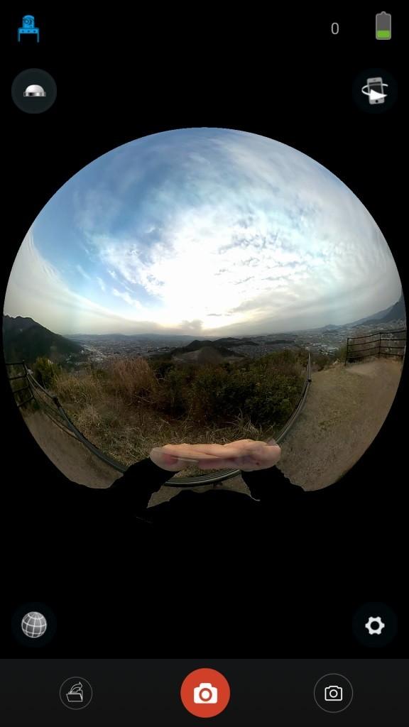 HIGOLE GOLE360 Panorama VR アプリ テスト
