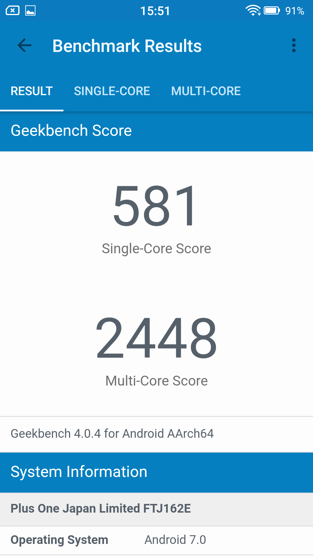 FREETEL RAIJIN Geekbench 581