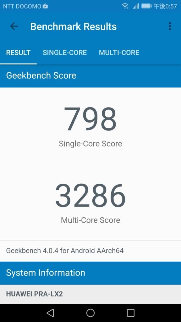 Huawei nova Lite Geekbench 798