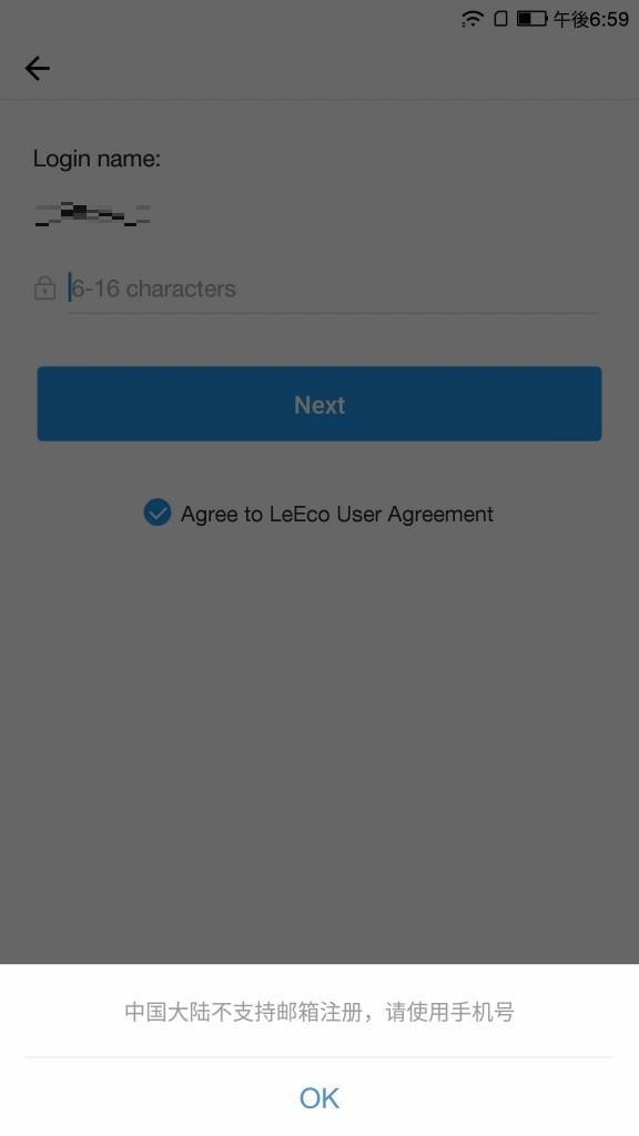 LeTV LeEco Le Max 2 X829 LeEco ユーザー登録 メルアド登録 登録できない