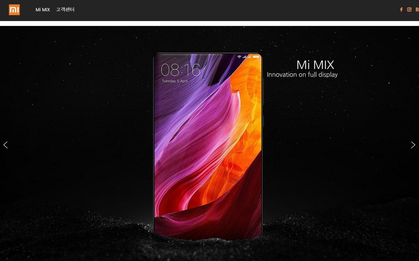 Xiaomi Mi MIX Korea G-mobi