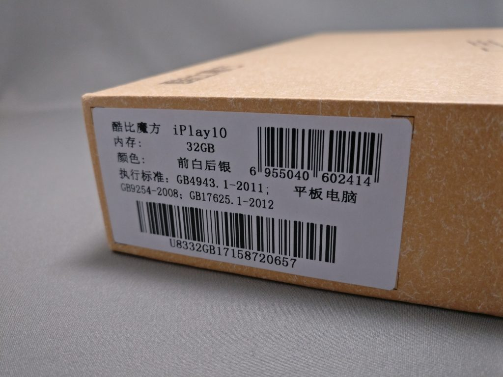 Cube iplay 10  化粧箱 ズーム