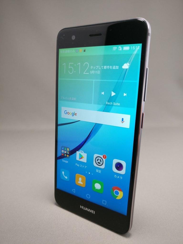 Huawei Nova 表 11