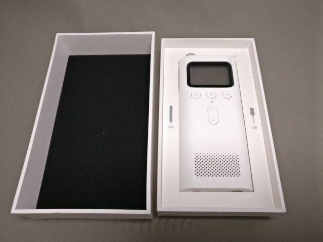 XIAOMI MIJIA UHF/VHF無線 Bluetoothトランシーバー 化粧箱 開封