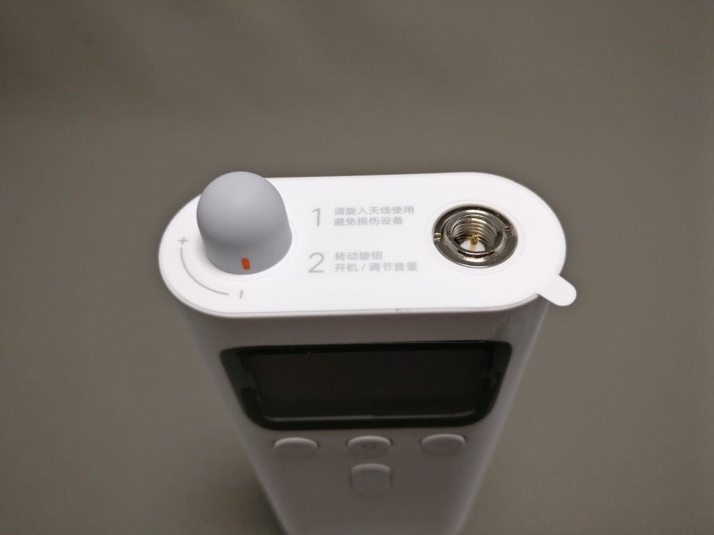 XIAOMI MIJIA UHF/VHF無線 Bluetoothトランシーバー 上 シール
