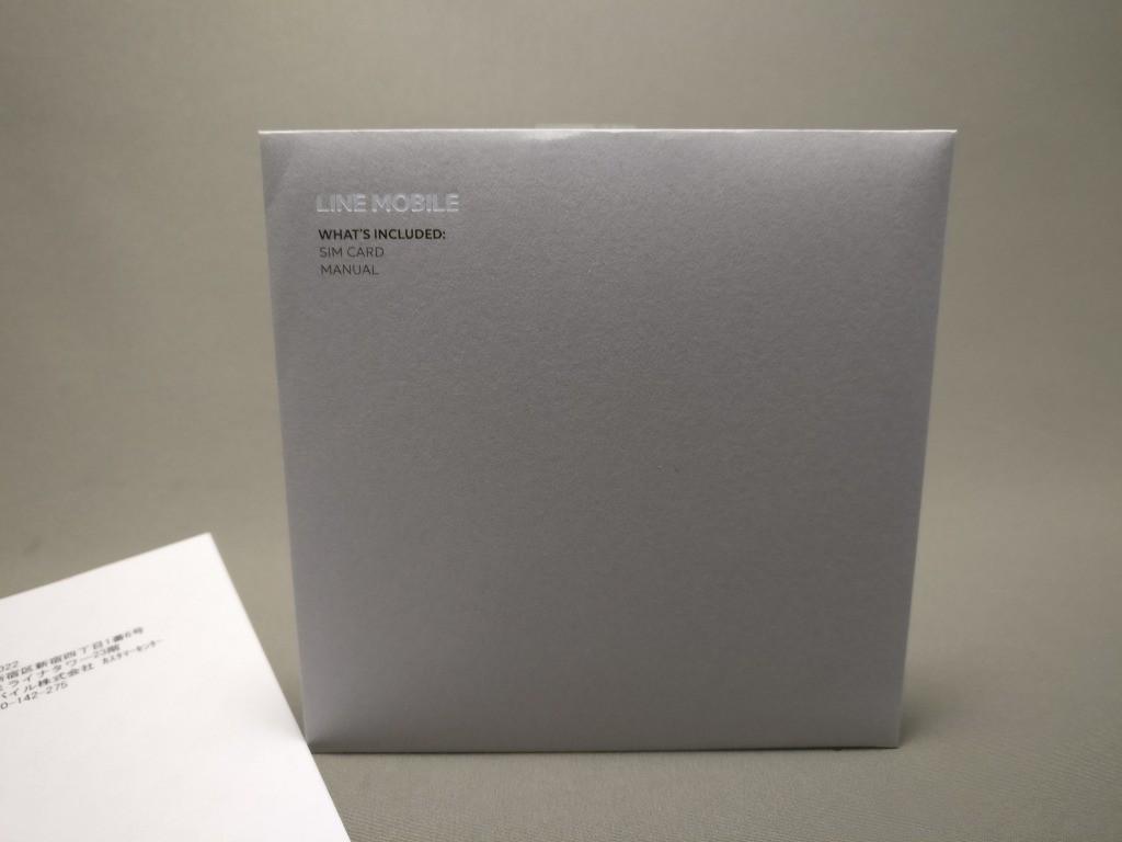 LINE SIM 化粧ケース SIMカードのパッケージ