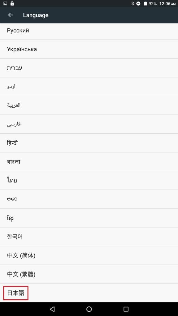 Cube iplay 10 日本語表示 3