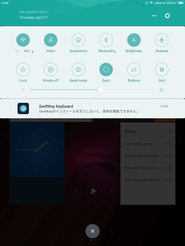 Xiaomi Mi Pad 3 通知パネル 2回目
