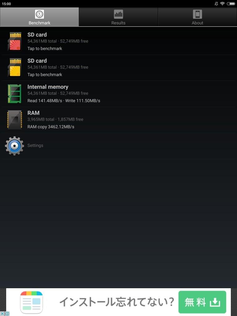 Xiaomi Mi Pad 3  A1 SD Bench