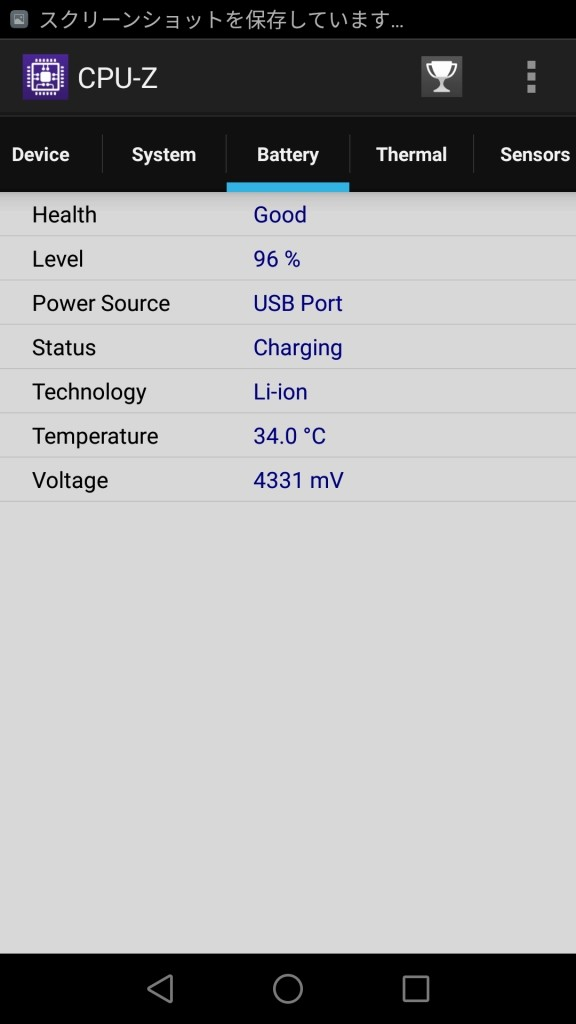 Huawei Nova CPU-Z Battery