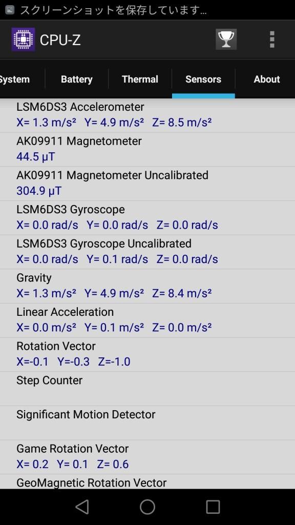 Huawei Nova CPU-Z Sensors