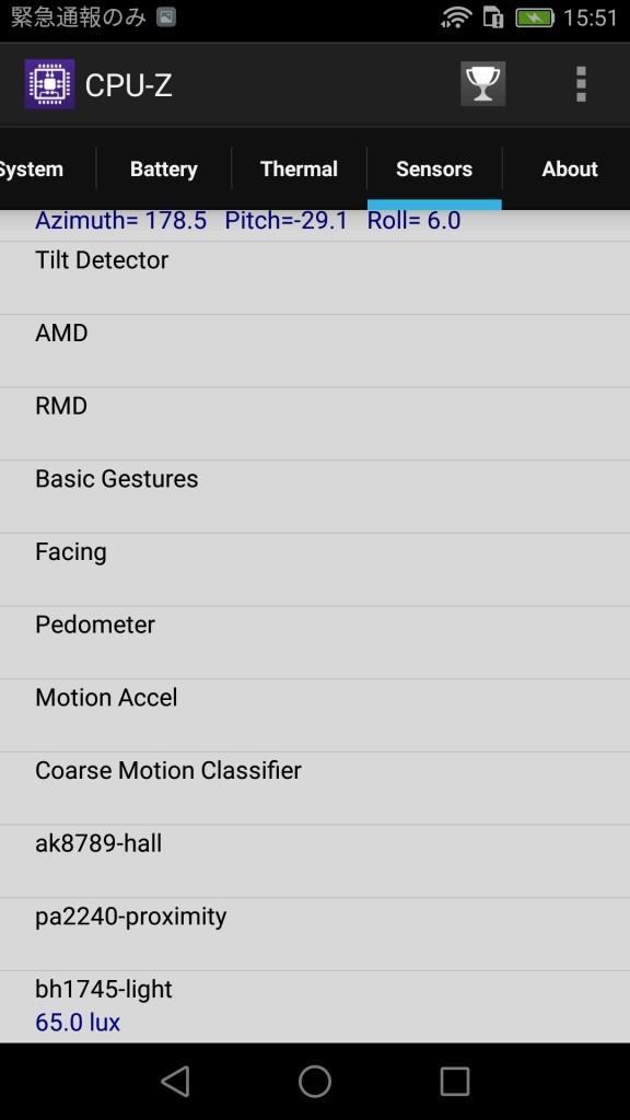 Huawei Nova CPU-Z Sensors2