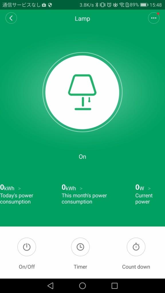 Xiaomi mijia スマートホームセキュリティキット 電源スイッチ フロアランプ オン