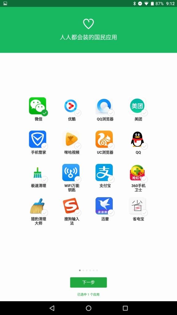 酷比魔方 アプリ