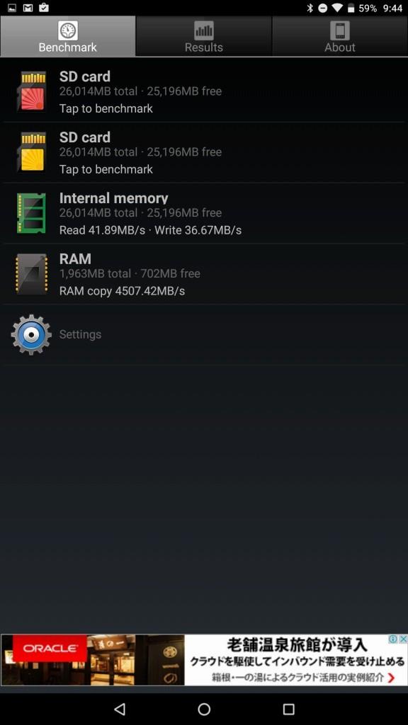 Cube iplay 10  A1 SD Bench