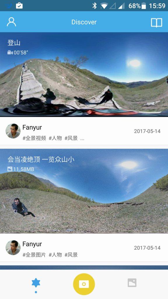 Mi Sphere Cameraアプリ 他の人の画像