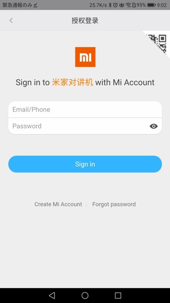 XIAOMI MIJIA UHF/VHF無線 Bluetoothトランシーバー Xiaomiアカウントが必要